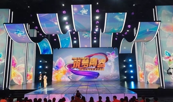 中央电视台中心舞台巨幅彩屏