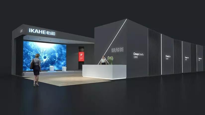 安排!第24届中国国际厨房、卫浴设施展览会我想约你!