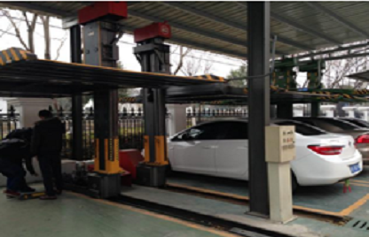 MC80系列PLC在智能升降横移式立体车库上的应用