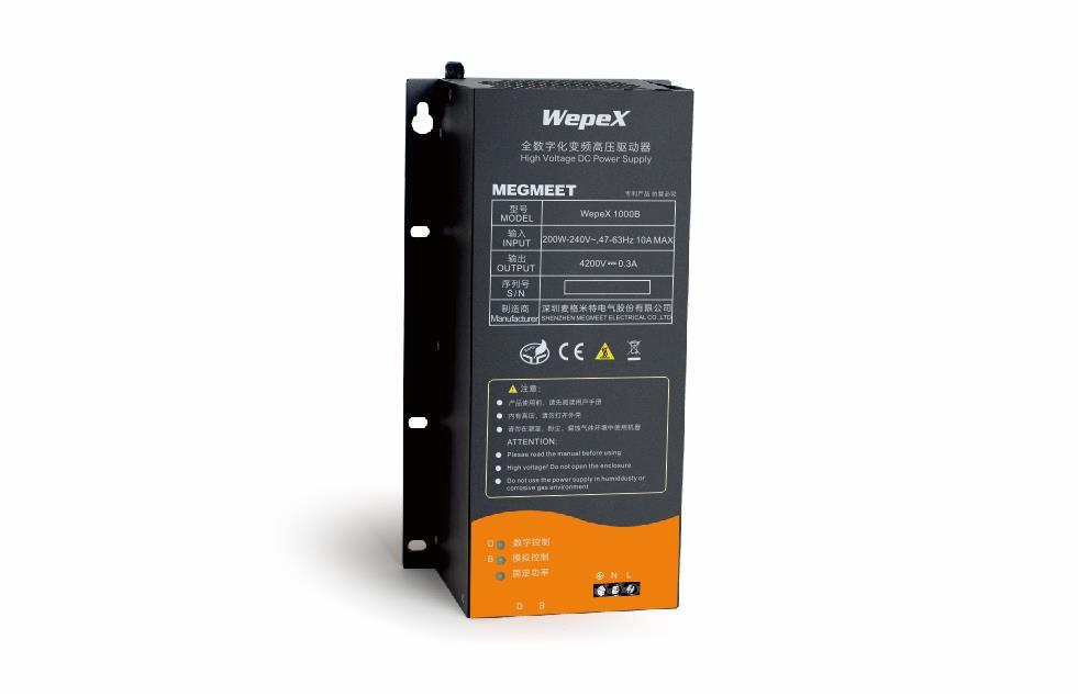 全数字化工业微波变频电源WepeX 1000B-TX