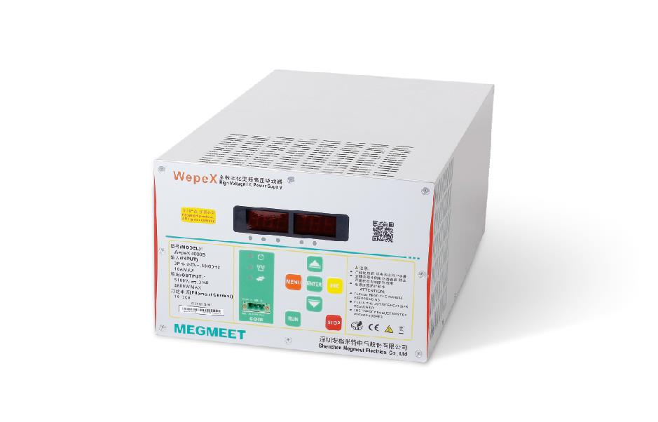 全数字化工业微波电源WepeX 4kW